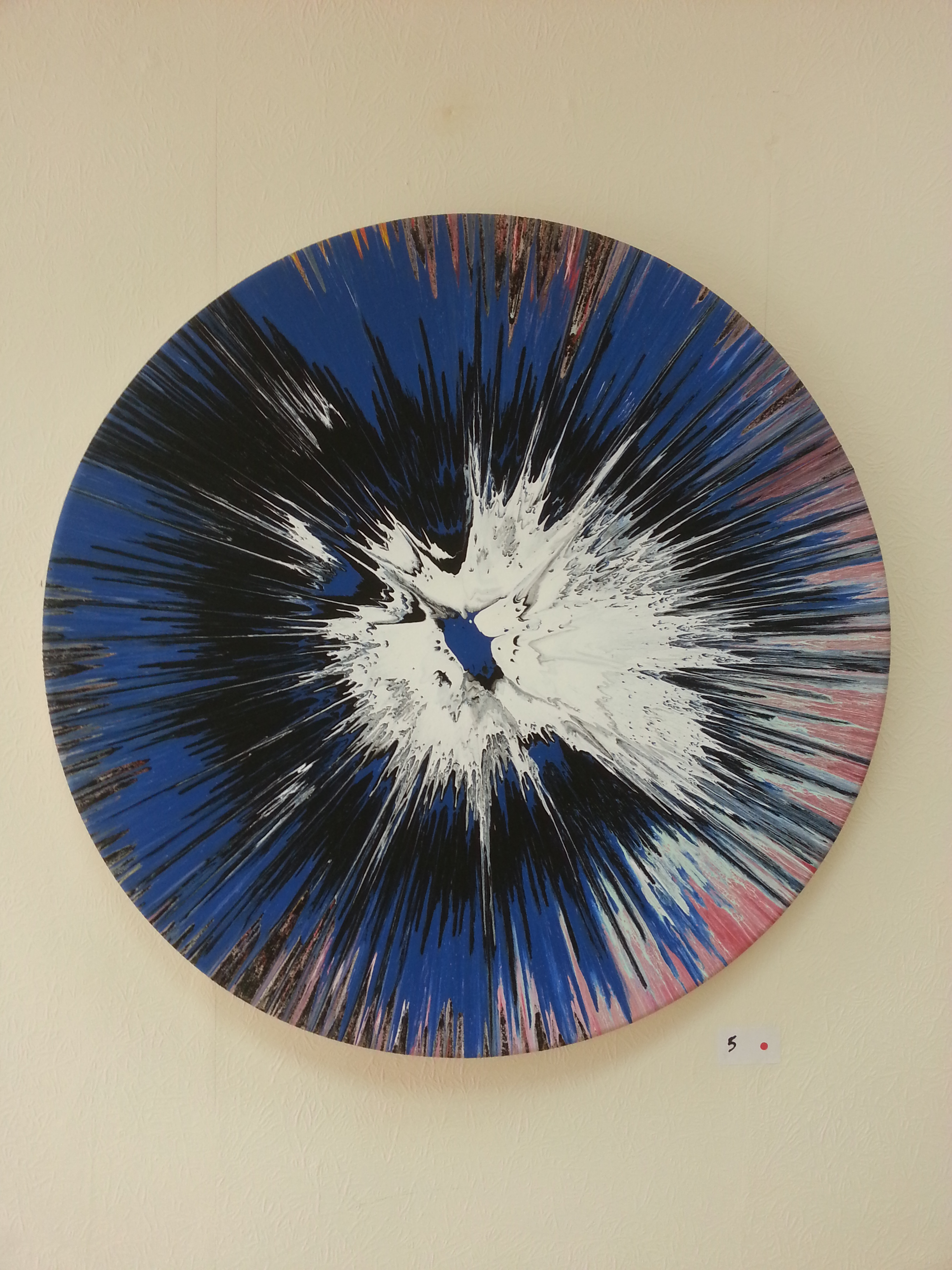 alan dedman spin painting of color